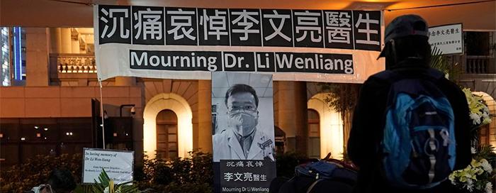 Resultado de imagem para Médico DR. Li Wenliang
